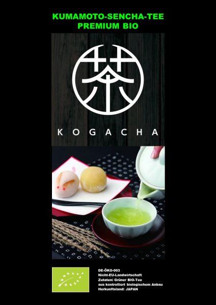 Kumamoto- Sencha Premium
