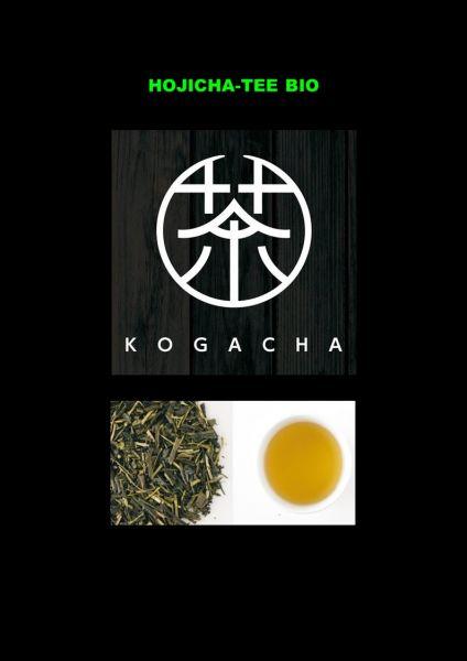 Kumamoto Houjicha- Tee