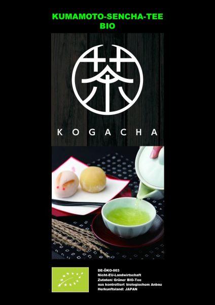Kumamoto- Sencha 50g