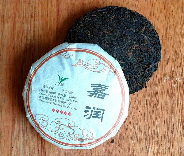 Pu Erh Beeng Cha 100g Teekuchen schwarz