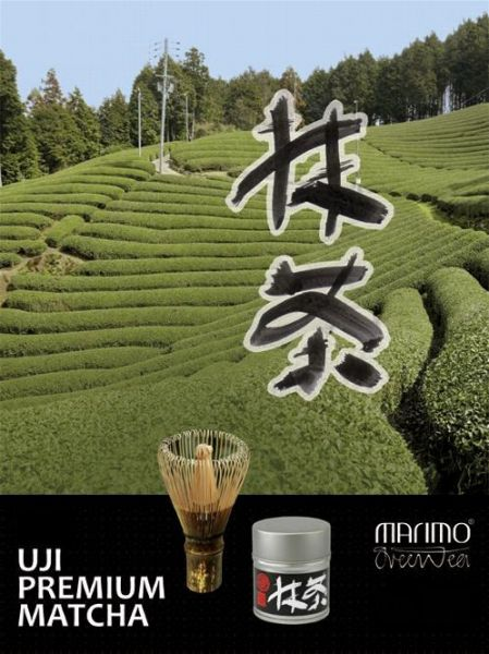 Japan Matcha 50g Morimoto